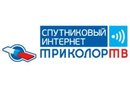Новая услуга Триколор ТВ- Спутниковый интернет