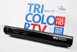 Купить Триколор ТВ в Рязани.